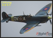 Flight Line RC Plane wingspan 1600mm Spitfire 1.6 m World War II aircraft RC model  airplane model PNP or PNP without ESC