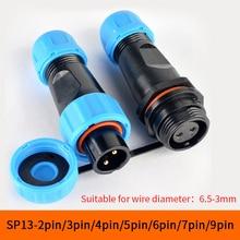 1Pc Waterproof Cable Connector 13mm diameter 1/2/3/4/5/6/7 pin Sealed IP68 Dustproof Connectors Junction Boxes Plug Socket стоимость