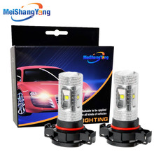 Cree Led Chip H16 Driving Lamp 6 LED White car Fog Head Bulb parking Tail Lights car light source 12V цена