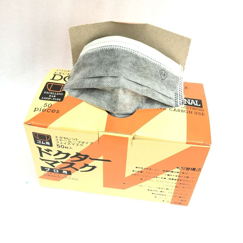 50Pcs/pack Disposable Non Woven Face Mask Medical Dental Earloop Anti-Dust Flu Surgical Masks Respirator Outdoor Mouth