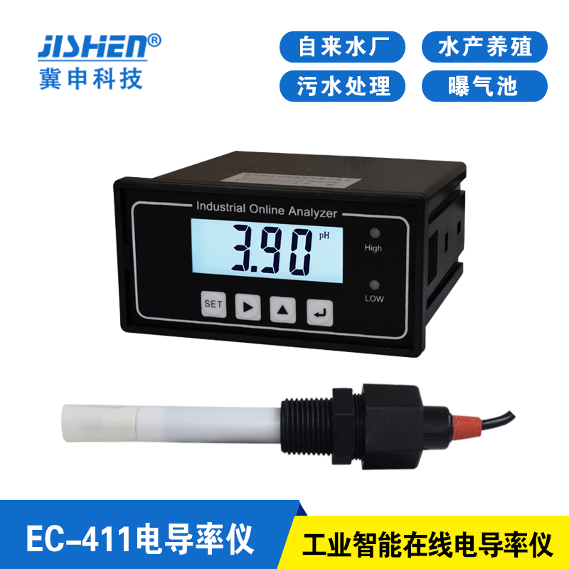 EC-411/451 Conductivity Meter TDS Instrument On-line Instrument Conductivity Electrode and PH AcidimeterEC-411/451 Conductivity Meter TDS Instrument On-line Instrument Conductivity Electrode and PH Acidimeter