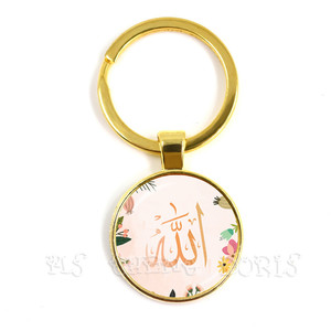 Image 4 - Si Dios te ayuda, ninguno puede superarte llavero para hombres mujeres árabe musulmán islámico Dios de los llaveros de ala regalo de joyería religiosa