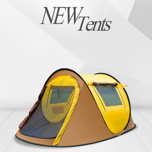 Outdoor Tent 1-2 Person Beach Windproof Waterproof Camping Automatic Speed Open Throwing Pop Up Big Space