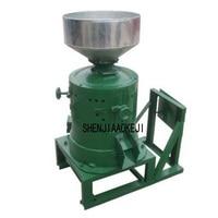 1PC ZX 200 Rice mill paddy rice husk peeling machine corn grits grinder grain mill machine high output peeling rice mill 380V