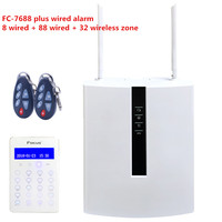 DIY industry Alarm FC 7688 Plus TCP IP Security Alarm GSM Alarm With 96 Wired Smart Alarm System with WebIE Control Anywhere