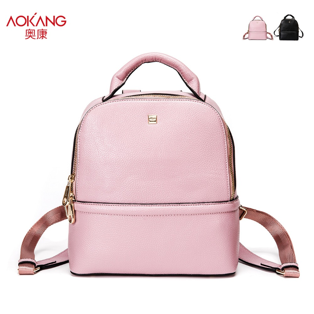 Aokang 2017 new female bags leather bags butterfly embroidery backpack zipper bag euramerican fashion split leather