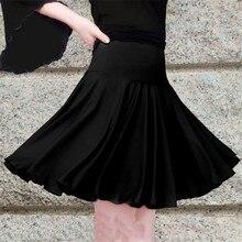 New Female Dance Skirt