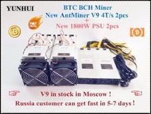 2pcs New Asic Miner BITMAIN AntMiner V9 4T/S With PSU Bitcoin Miner Btc BCH Miner Better Than S5 S7 S9 S9i WhatsMiner M3 T9+ E9