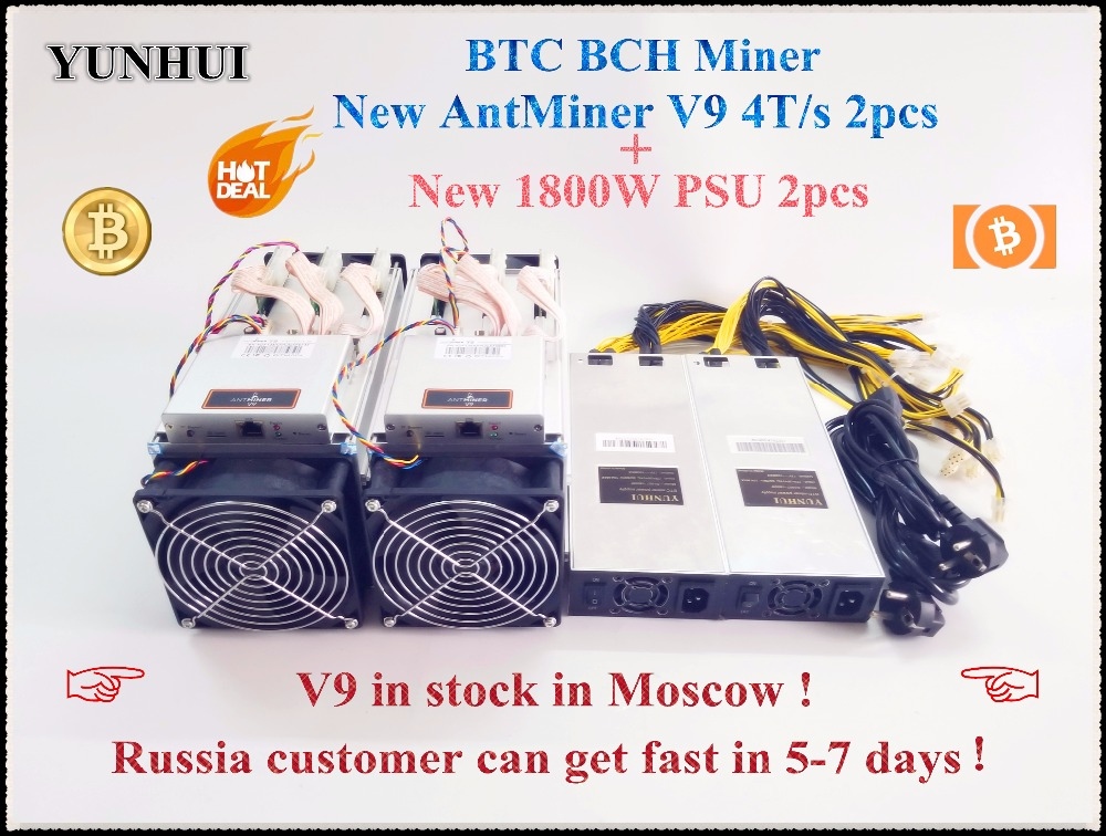 2pcs New Asic Miner BITMAIN AntMiner V9 4T/S With PSU Bitcoin Miner Btc BCH Miner Better Than S5 S7 S9 S9i WhatsMiner M3 T9+ E9 цена 2017