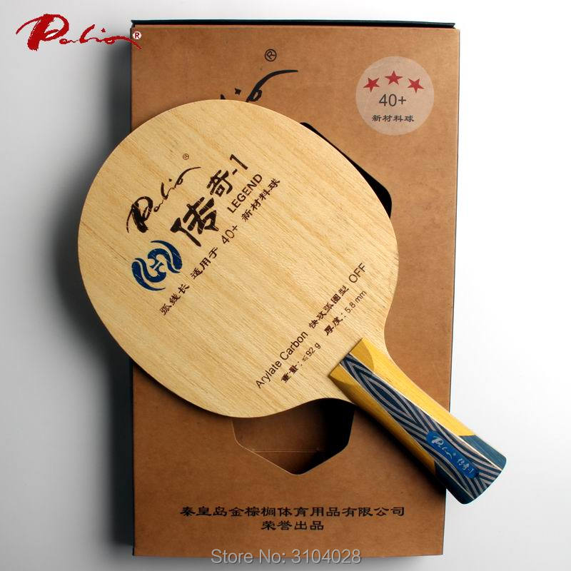 Palio Official Legend-1 Legend 01 Table Tennis Balde Fast Attack With Loop Long Loop Cold Hold Deep Ball Paulownia Big Core
