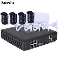 Hamrolte CCTV Camera System 4CH POE NVR Full-HD 1080P Outdoor Waterproof Nightvision 12V POE Camera 4CH POE NVR Kit P2P H.264+