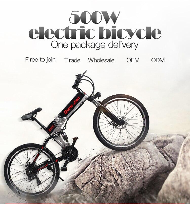 Neue elektrische fahrrad 48V500W unterstützt berg fahrrad 50KM super große lithium-batterie 48V10. 4AH elektrische fahrrad Ebike