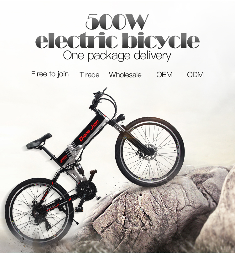 New electric bicycle 48V500W assisted mountain bicycle 50KM super large lithium battery 48V10.4AH electric bicycle Ebike
