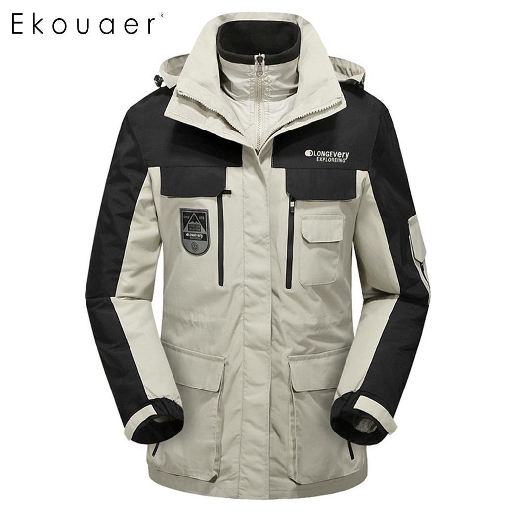 Hommes hiver chaud Ski escalade randonnée imperméable Sport veste extérieur manteau Patchwork