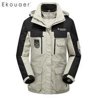 Men Winter Warm Ski Snow Climbing Hiking Waterproof Sport Jacket Outdoor Coat Patchwork