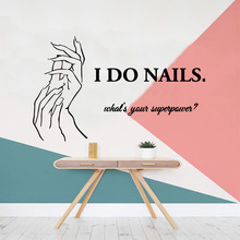Cartoon Nail Design Wall Decal Art Vinyl Stickers For Living Room Kids Room Vinyl Mural Decal room design люстра