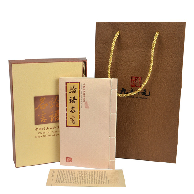 все цены на The Analects of Confucius quote Silk costume book Match Commemorative vernacular translation Bilingual Foreign ceremony в интернете
