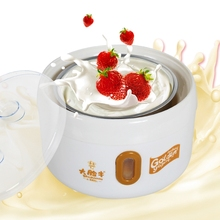 220V 15W 1L MOST FREE SHIPPING Automatic Yogurt MAKER Machine Stainless Steel Liner gift WHOLESALE