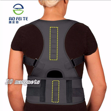 Magnetic Back Support Shoulder Posture Corrector