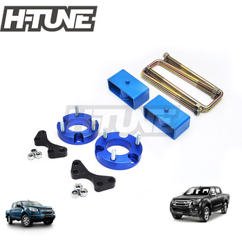"H-TUNE Raise 2"" Front & Rear Suspension Ubolt Block Lift Kits for D-max 2012+"