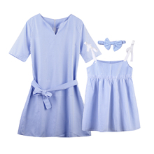 Coordinating Mother Daughter Blue Striped Summer Sundress