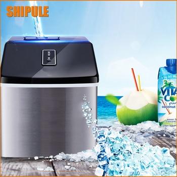 Hoge kwaliteit 220 V 25 kg per dag ronde ijs maker ronde ijs making machine kleine ijs maker 120 w machine ice ice maker machinemaker machine -