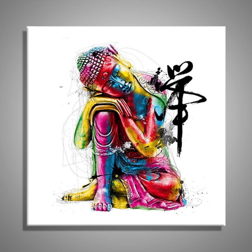 Art, Colorful, Wall, Printing, Print, Home