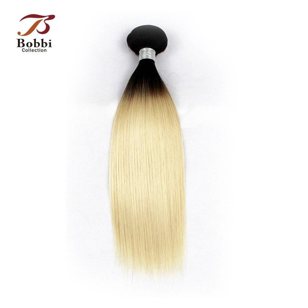Bobbi Коллекция 1 Комплект T 1B 613 темно-корень платиновый блондин Бразильский прямые волосы Ombre переплетения человеческих волос расширение