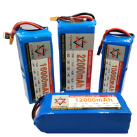 3S 11.1V High Power RC LiPo Battery 10000 12000 16000 22000mAh 35C For RC Helicopter Drone Quadcopter Airplane Car Battery LiPo