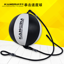 KANGRUI Boxing Speed Ball Hanging Ball Sanda Boxing Speed Ball Workout Equipment Punching Bag Body Building Fitness Speed Balls