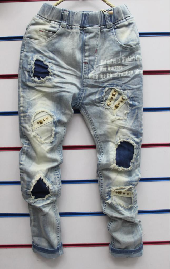 Replay Kids Light Blue Stretch Jeans with Rips Stretch Jeans with Rips