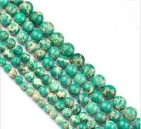 Livraison Gratuite Pierre Naturelle Vert Mer Sédiments Impériale Rondes En Vrac Perles 4-12 MM Choisissez Taille Pour La Fabrication de Bijoux