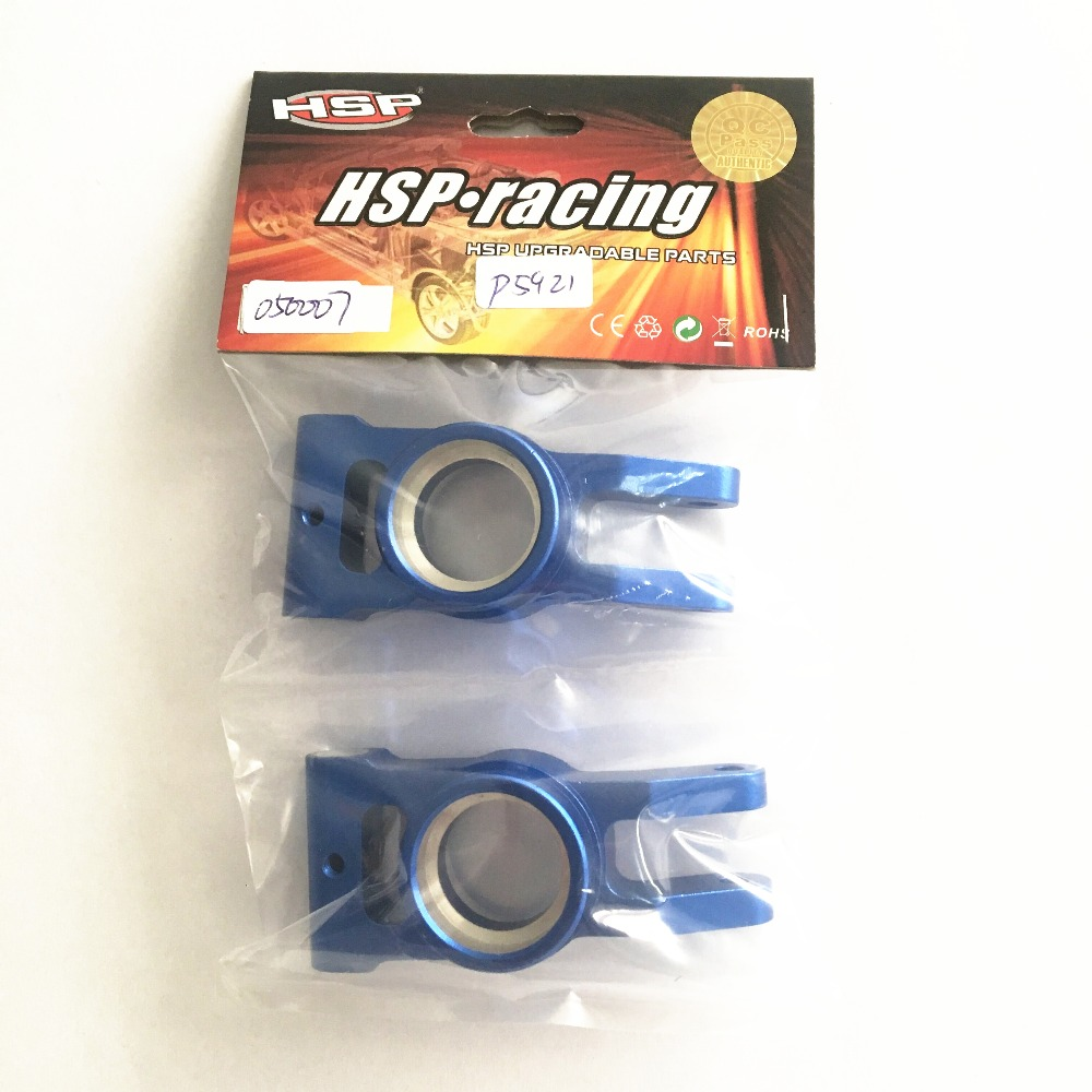 Hsp racing rc voiture de rechange pièces accessoires mises à niveau 050007 en aluminium arrière hub transporteur pour 1/5 échelle hors route rc voitures