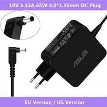 ASUS 19V 3.42A 65W 4.0*1.35mm AC Laptop Power Adapter Travel Charger Voor Asus Zenbook UX310UA UX305CA UX305C UX305UA UX305F