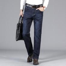2019 новые классические джинсы мужские прямые Fit свободного покроя деним брюки Мужские бизнес большой размер стрейч мода смарт длинные брюки