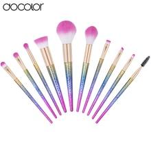 New Arrival Docolor 10PCS Makeup Brushes Fantasy Set Foundation Powder Eyeshadow Kits Gradient color makeup brush set