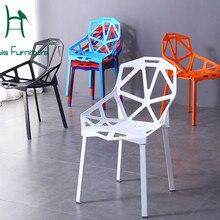 Стул Луи моды геометрические полые простые современные Семейные обсуждения пластиковые спина к спине кофе в Скандинавии