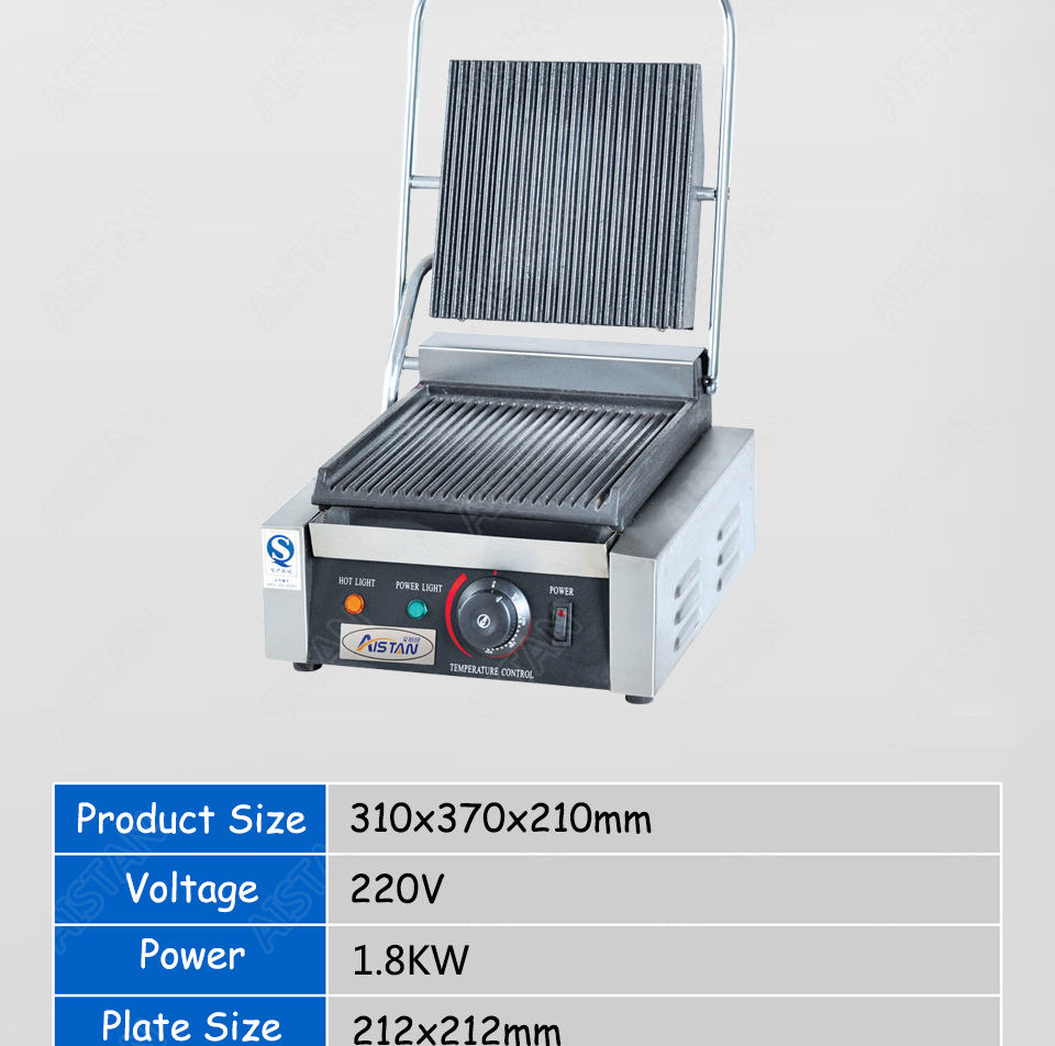 EG811/EG813/EG815 Single/Double Plate Commercial Electric Table Top Panini Grill Machine of Catering Equipment 8