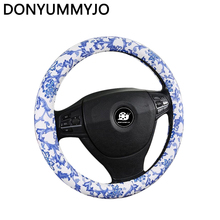 DONYUMMYJO Fashion Personality Blue and White Porcelain PU Car Steering Wheel Cover Size 38CM/15'' Holder Protector