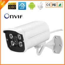 Массив onvif ip видеонаблюдения пуля водонепроницаемые металлический алюминиевый камера доска p