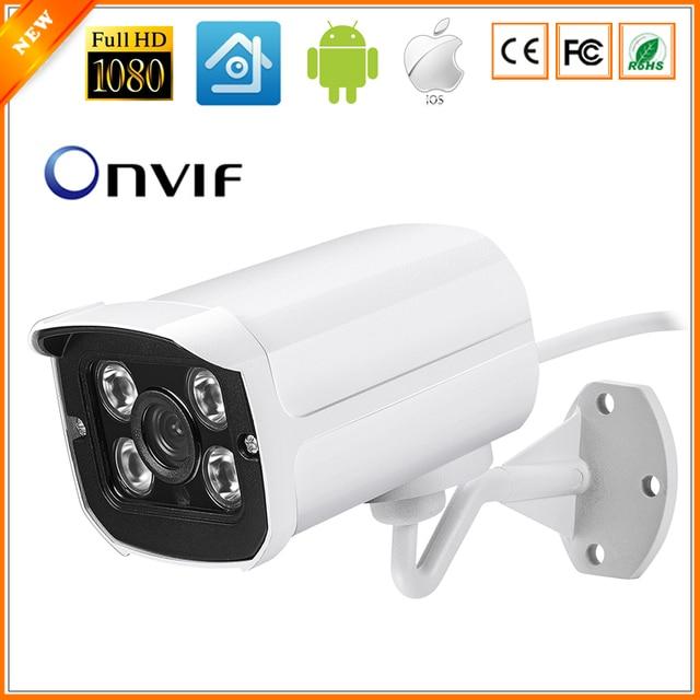 Aluminum Metal Waterproof Outdoor Bullet IP Camera 720P 960P 1080P Security Camera CCTV 4PCS ARRAY LED Board ONVIF Camera IP