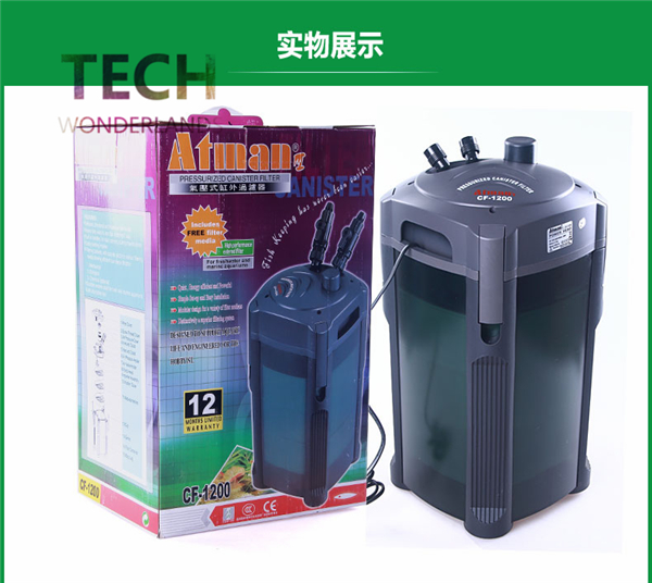 Atman cf600 cf800 Aquarium water purifier Atman CF-600 CF-800 fish tank pressurized external canister filter