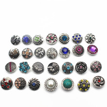 Mix 12pcs/lot Many Styles Rhinestone Elephant 12mm Alloy Snap Buttons Fit Bracelets For Women DIY Jewelry