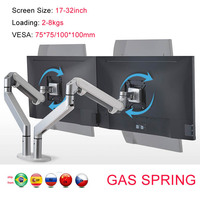 OZ 2 17 32 full motion air press gas strut double monitor desktop stand 360 rotate 2 8kg adjustment arm bracket