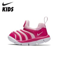 NIKE Kids DYNAMO FREE Official New Arrival Toddler Child's Sneakers Breathable Running Shoes 343938