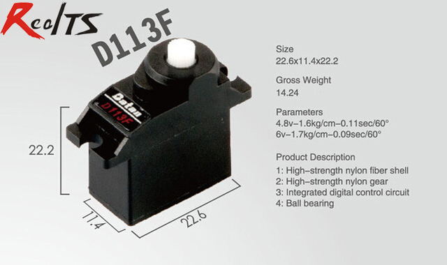 RealTS One piece Batan D113F 1.6kg dual ball bearing digital servo ...