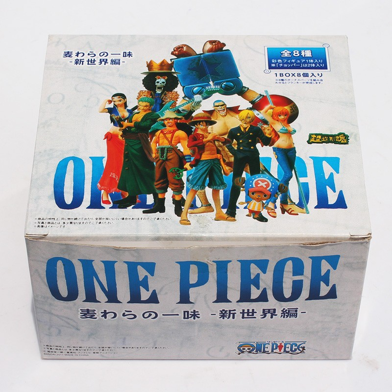 One Piece Action Figure Box