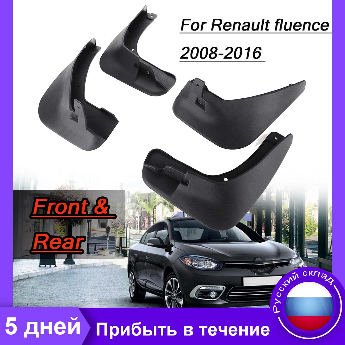 Front Rear Mud Flaps For Renault Fluence 2008 2016 for Fender Splash Guards Mudflaps Mudguards Car Accessories-in Mudguards from Automobiles & Motorcycles