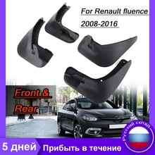 Mud Flaps For Renault Fluence/Samsung SM3 2009 2010 2011 2012 2013 on Fender Splash Guards Mudflaps Mudguards Car Accessories