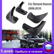 Schlamm Flaps Für Renault Fluence/Samsung SM3 2009 2010 2011 2012 2013 auf Fender Splash Guards Schmutzfänger Kotflügel auto Zubehör